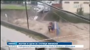 Жертви и щети за стотици милиони заради валежите в Западна Европа