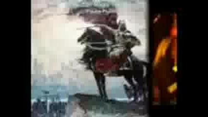 Епизод-българският бог