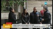Ще намали ли съдът присъдата на Цветан Пъков за прегазения Петьо?