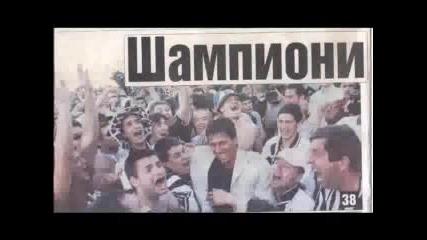Фенове - Локомотив Пловдив