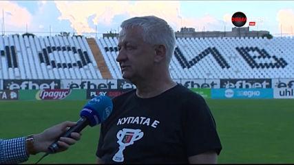 Крушарски: До 5-6 години и стадионът, и базата на Локо Пд ще са готови