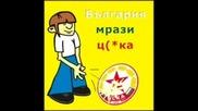 Локо Пловдив - Левски София