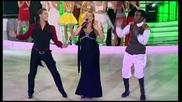 Vip Dance - Рени - Магия