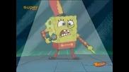 Sponge Bob} - {cob