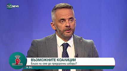 Слави Василев: Президентът е готов със служебно правителство