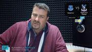 Евертън - Кристъл Палас прогноза на Георги Драгоев | Висша лига 21.10.18