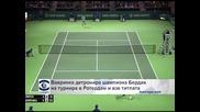 Вавринка детронира шампиона Бердих на турнира в Ротердам и взе титлата