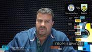 Манчестър Сити - Бърнли прогноза на Георги Драгоев | Висша лига 20.10.18