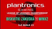Biskvitki Zakuska vs WinX2 (от 20 мин.) - Plantronics LoL Championship #3