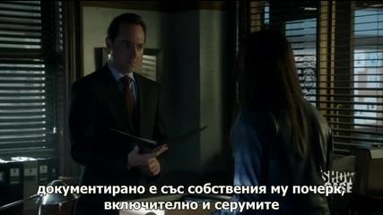 Красавицата и звяра сезон 2 епизод 22 бг субтитри