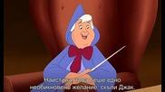 Cinderella 2 (2002) - Пепеляшка 2 - 2/4 част + Бг субтитри