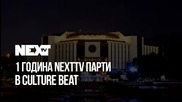 NEXTTV 050: 1 Година NEXT TV Парти в Culture Beat