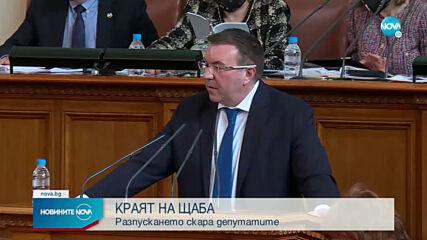 Разпускането на Оперативния щаб скара депутатите