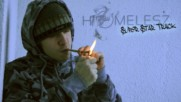 Homelesz - Супер Стар Трак Official Audio