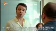 Крадецът на сърца Kalp Hirsizi 2014 еп.3 Турция Руски суб.