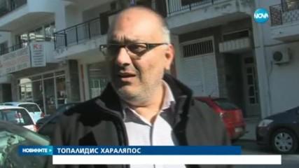 СИЛНО ЗЕМЕТРЕСЕНИЕ В ГЪРЦИЯ: 5 по Рихтер уплаши хората и в България и Македония