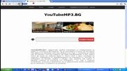 Ето как се тегли от youtube.com