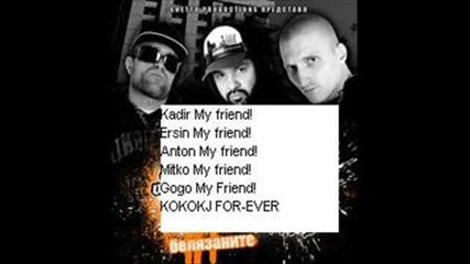 6a Feat. Tedy & Horata Ot Getoto - Aktiori