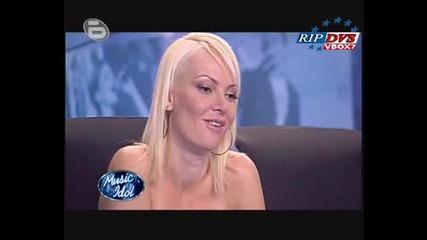 Music Idol 3 - Момиче Накара Соня Васи Да Се Съблече