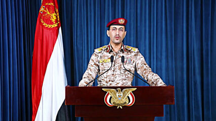 Yemen: Houthis announce operation targeting Saudi Arabia and pledge to expand their attacks