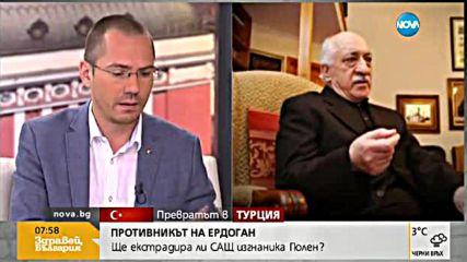 Джамбазки: Ердоган цели възстановяване на Османската империя