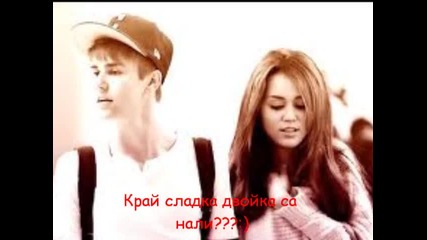 ^^justin_and_ Miley (jiley)