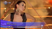 New Джена - Кой ме събра с тебе (official Video) 2013