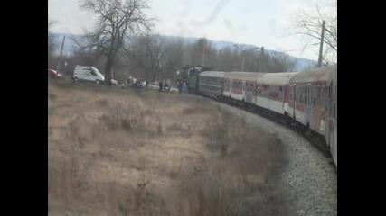 Парен локомотив 01.23