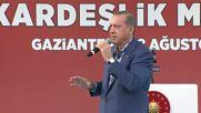 Ердоган призова операцията в Сирия да продължи