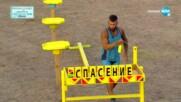 Игри на волята: България (02.12.2020) - част 3: Един участник успя да се спаси и спечели ИМУНИТЕТ!