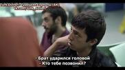 Диапазон-2част Турция Руски суб. с Илкер Калели-игрален филм