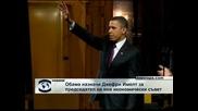 """Обама назначи шефа на """"Дженеръл Илектрик"""" за председател на нов икономически съвет"""