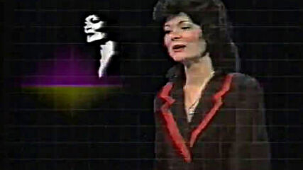 Nada Obric ( 1984 ) - Uz nasu poslednju kafu