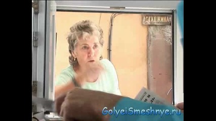 Голи И Смешни - Продавача Без Глава(Скрита Камера)