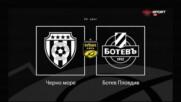 Черно море с последен шанс за топ 6 срещу Ботев Пловдив