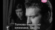 Giannis Ploutarxos - An eisai i agap - Bg subs