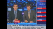 Майкъл Оуен в манчестър - | 03.07.09 |sky Sports News|