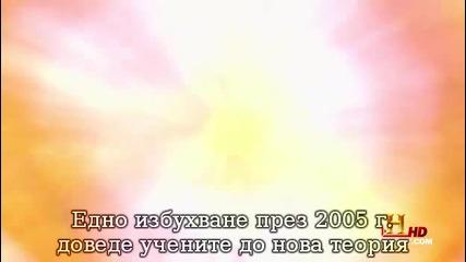 Най - големите Взривове [ част 4 ] + Бг Субтитри