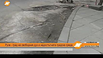 Ремонт на тротоарите в Русе