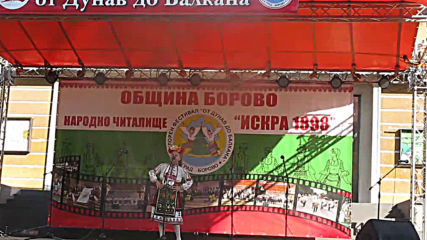 Фолклорен фестивал '' От Дунав до Балкана '' (Сезон XII - 2019 г.) 145