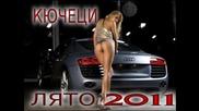 Кючеци-mix-2012