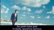 Ferhat Goocer - Saril Bana (prevod)