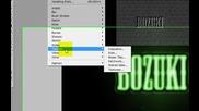 Photoshop-как да си направите готин текст-hd