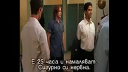 Roswell S03e06