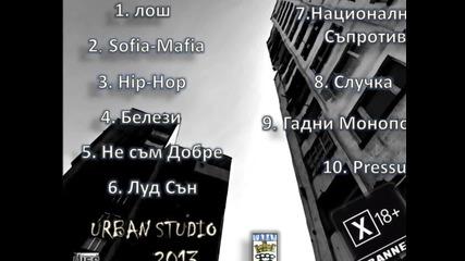 Dj Urban & Dopeboy- Sofia Mafia (2013)