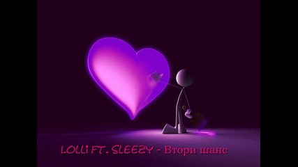 [hq]lolli ft. Sleezy - Втори шанс [2011] - Rmx