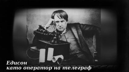 Велики учени