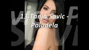 Най - популярните сръбски пеcни в България