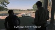 Живите Мъртви Сезон 2 Епизод 12 - Доброто в нас