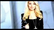 Цветелина Янева - Безопасна | 2013 Tv Version